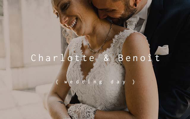 Charlotte & Benoît – Un mariage rock'n'roll, un amour fou et des amis barjots!