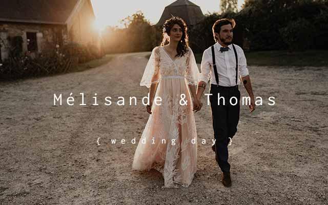 Mélisande et Thomas – Mariage champêtre dans la Sarthe